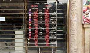 کاهش نرخ دلار در صرافیهای بانکی