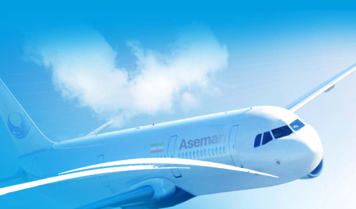 کاهش  ۱۴ درصدی قیمت بلیت هواپیما