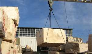 وضع عوارض برای دفاع از صنعت سنگ در مقابل چین است