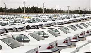 تعداد خودروهای کف پارکینگ خودروسازان به ۳۰ هزار کاهش یافت
