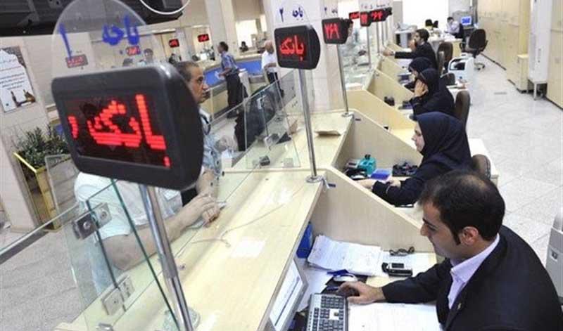 وجود ۱۰ هزار شعبه بانکی اضافه در ایران