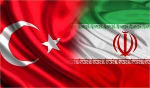 توافق جدید ایران و ترکیه برای ارتقا تبادلات به ۳۰ میلیارد دلار با وجود تحریمها