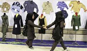 سود مدارس از فروش لباس مدرسه ۴ برابر تولیدکنندگان است!