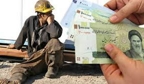 وضعیت اقتصادی ایران در سال میلادی جدید
