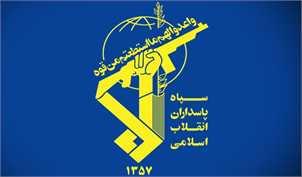 اطلاعیه سپاه در خصوص دستگیری روحالله زم