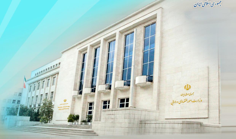 توضیح وزارت اقتصاد درباره آمار بازگشت ارز صادرکنندگان به کشور
