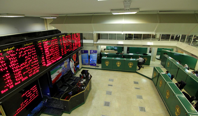 ریزش ۸۲۴۹ واحدی شاخص بورس در بازار امروز