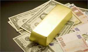 آخرین نرخهای بازار طلا و سکه پس از کاهش قیمت