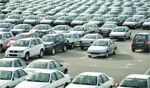 قیمت برخی خودروهای داخلی در ۹۸/۰۷/۲۹ ؛ دنا ۵۰۰ هزار تومان ارزان شد