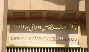 عضویت بورس تهران در هیات مدیره فدراسیون بورس های اروپا آسیایی