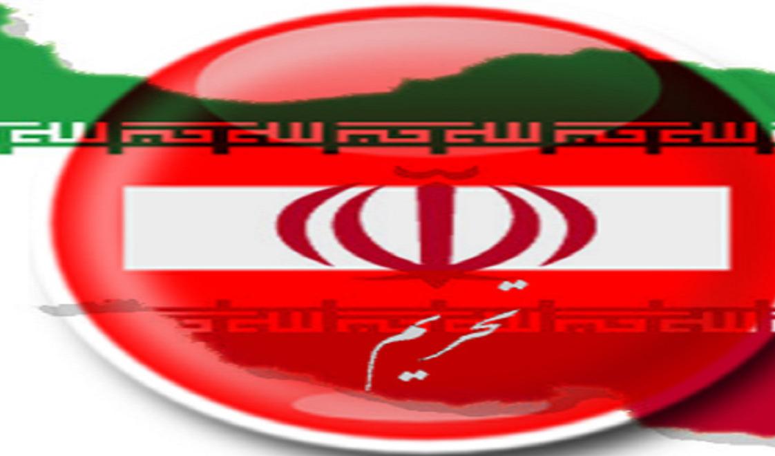 مهلت دو ماهه آمریکا به شرکتها برای قطع همکاری با شرکت چینی مرتبط با ایران
