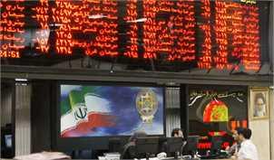 شروع منفی هفته نیمه تعطیل بازار سهام