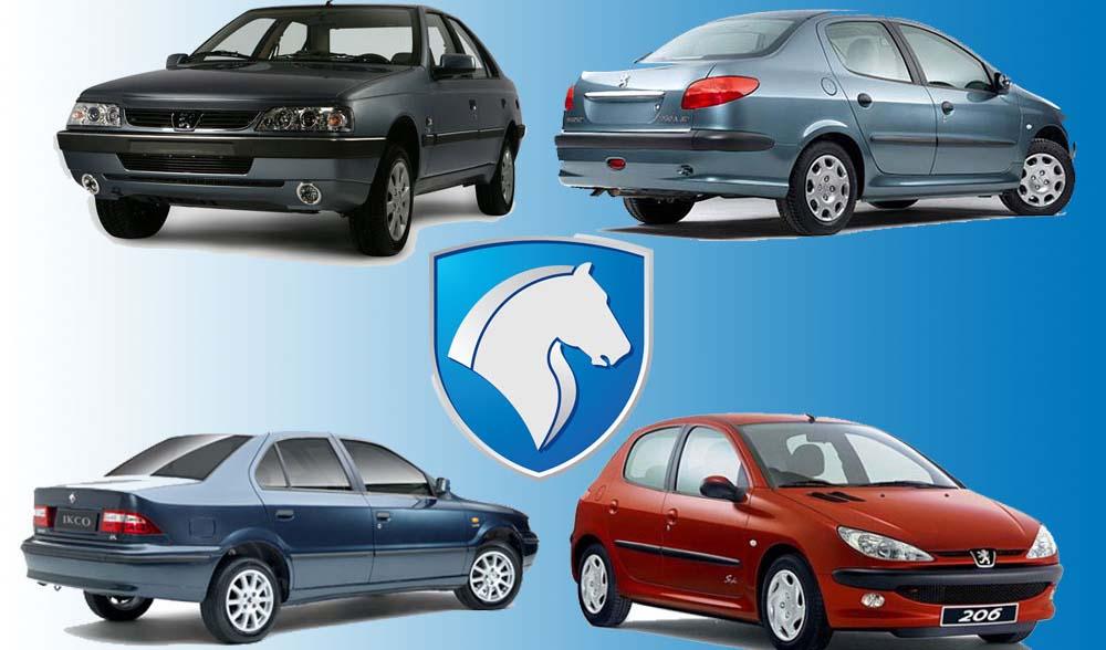 فروش فوری سه محصول ایران خودرو