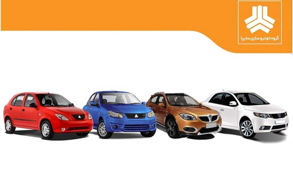 عرضه 12 مدل از محصولات گروه سایپا در 4 طرح پیشفروش و فروشفوری از 12 آبان/ فروش 3 خودرو متفاوت برای اولینبار