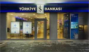 رشد داراییهای بانکهای اسلامی در ترکیه