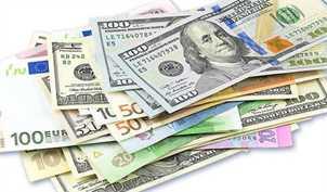 روند نزولی نرخ رسمی ۹ ارز