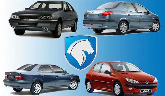 پیش فروش جدید 6 محصول ایران خودرو در 14 آبان 98 (+جزئیات و جدول)