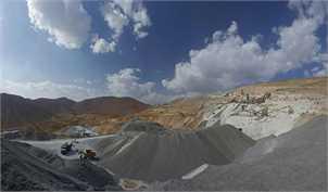 تلاش کسب وکارهای نوین برای برآورده ساختن نیاز بخش معدن