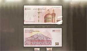 بارگذاری ایران چک جدید در خودپردازها