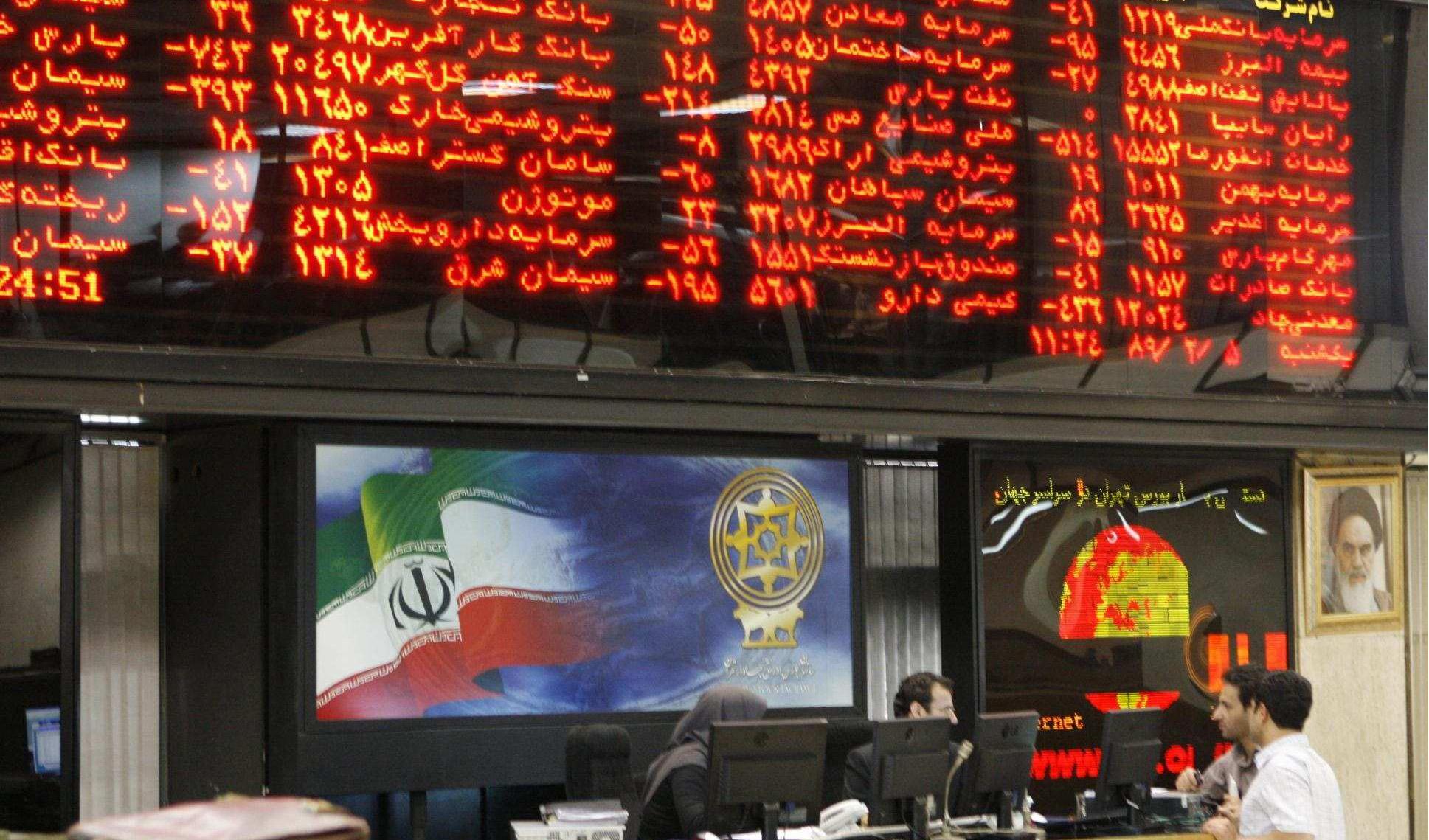 افت یک درصدی شاخص بورس تهران در معاملات امروز