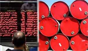 بازنگری در شیوهنامه عرضه نفت خام در بورس