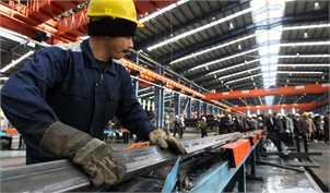 ۵۲۹ واحد صنعتی با اقدامات دولت به مدار تولید بازگشتند