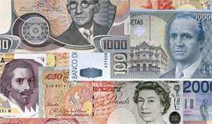 آیا پوند ارزش سرمایه گذاری دارد؟