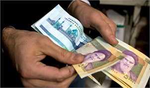پرداخت کمک حمایت معیشتی دولت به مشمولین تا پایان دوم آذر