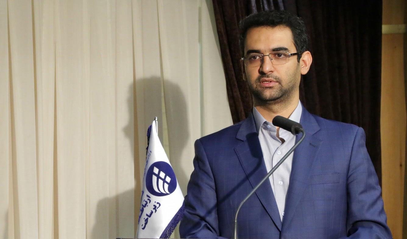 واکنش وزیر ارتباطات ایران به تحریمش از سوی آمریکا