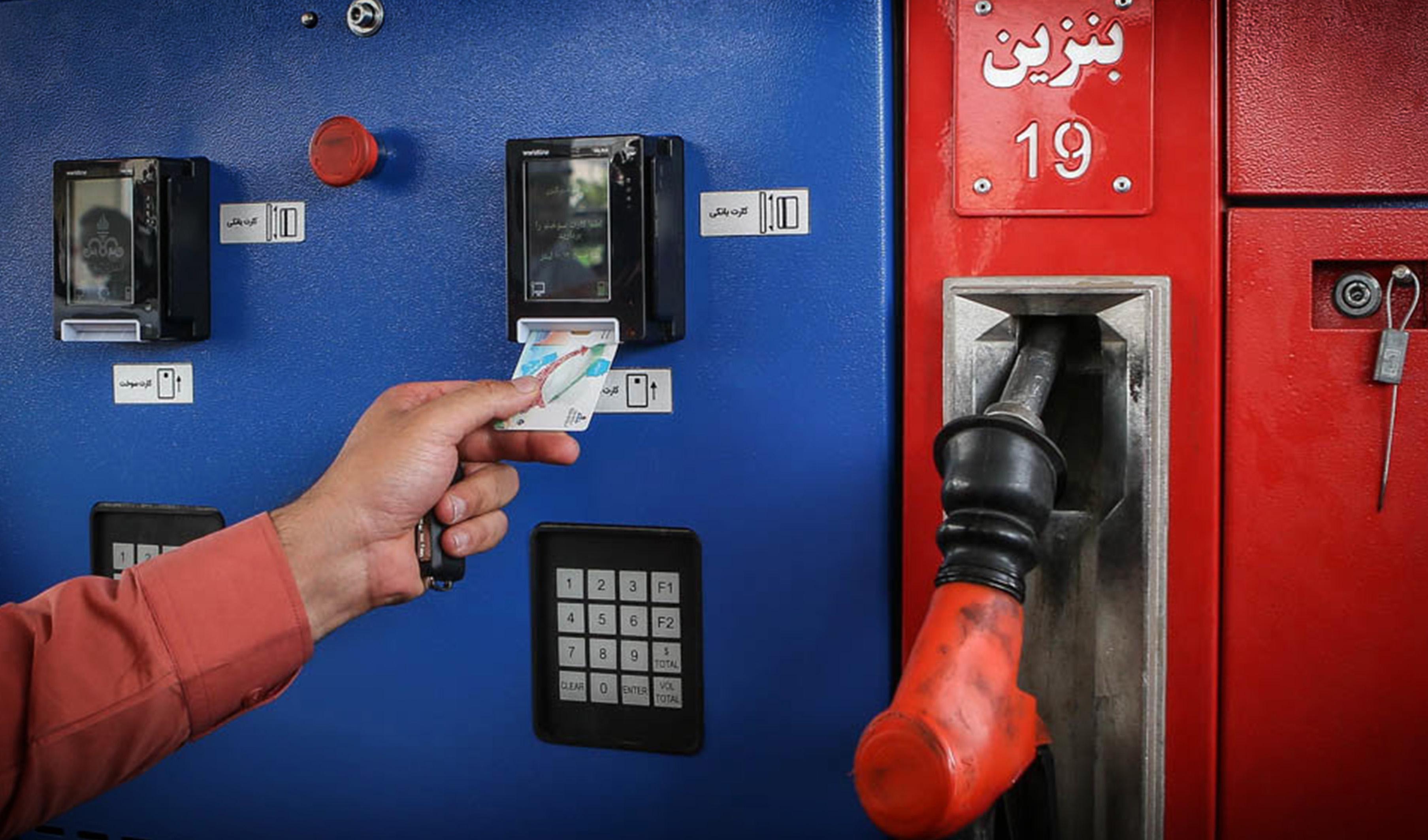 چقدر از درآمد سهمیهبندی به جیب وزارت نفت میرود؟