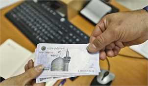 شرایط اعطای تسهیلات ارزی و ریالی توسط بانکها
