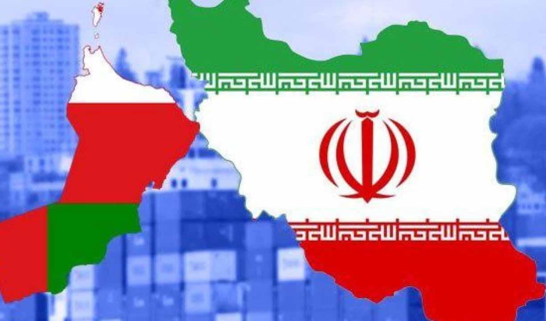 حجم روابط تجاری ایران و عمان به یک میلیارد دلار رسیده است