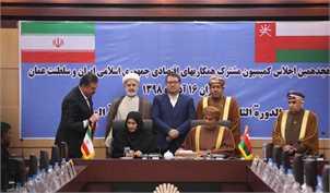 جزئیات تفاهم تجاری ۵ میلیارد دلاری ایران و عمان