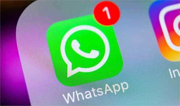 کدام نسخههای واتساپ از کار میافتند؟