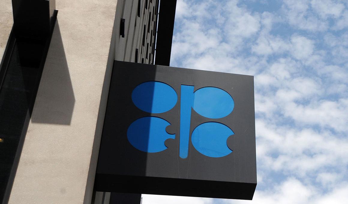 پایه نفت اوپک به ۶۶ دلار رسید