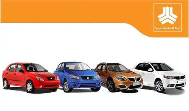قیمت خودروهای سایپا امروز ۹۸/۰۹/۲۵