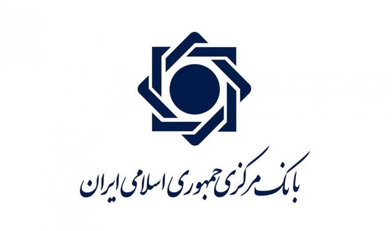 کلیات طرح بانکداری جمهوری اسلامی ایران به تصویب رسید