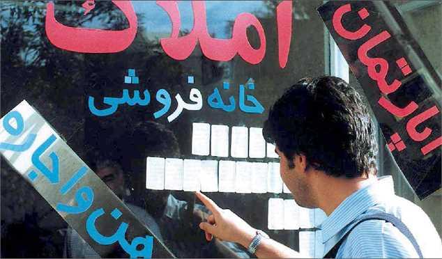 گرانترین زمین در کدام منطقه تهران به فروش رفت؟