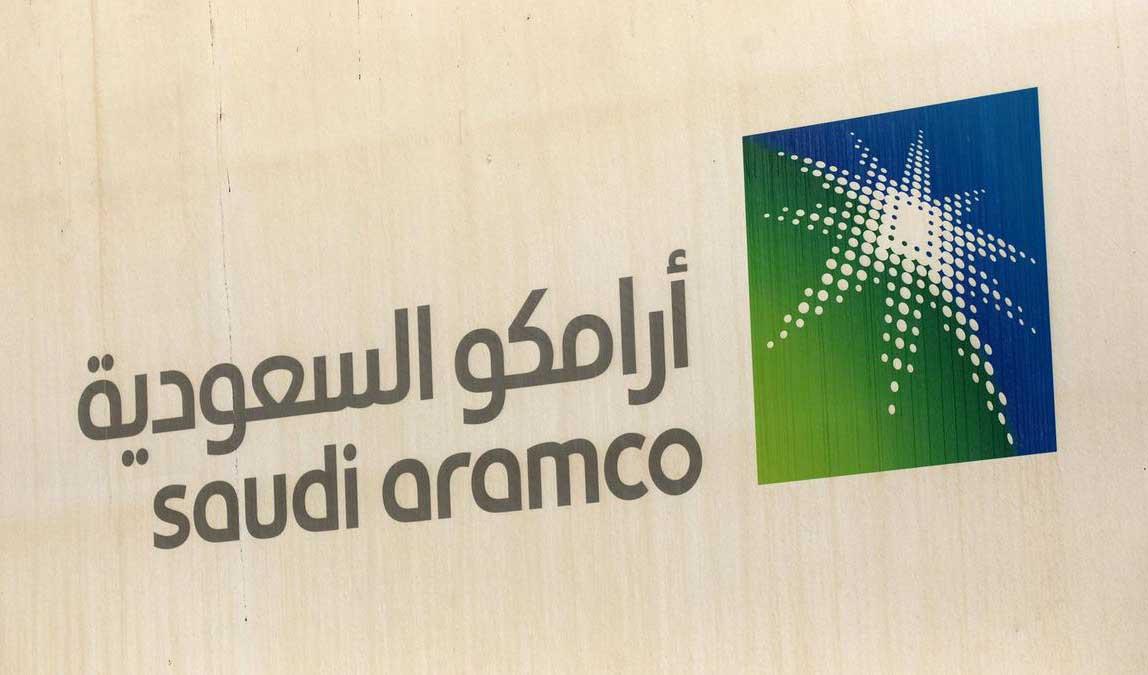 ارزش سهام آرامکو سقوط کرد