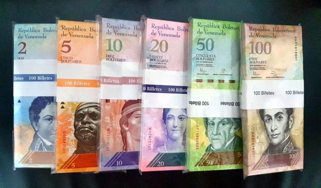 در ونزوئلا ارزش کاغذ اسکناس بیشتر از ارزش اسمی آن است!
