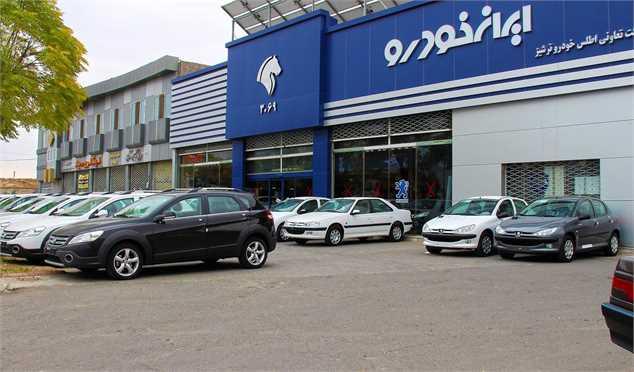 آسان تر شدن ثبت نام محصولات ایران خودرو
