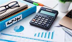 پرسش مهم بودجه ۹۹
