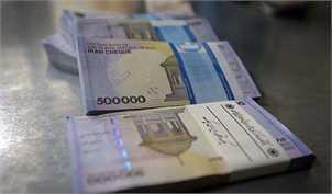 ابلاغ قانون تسهیل تسویه بدهی بدهکاران شبکه بانکی