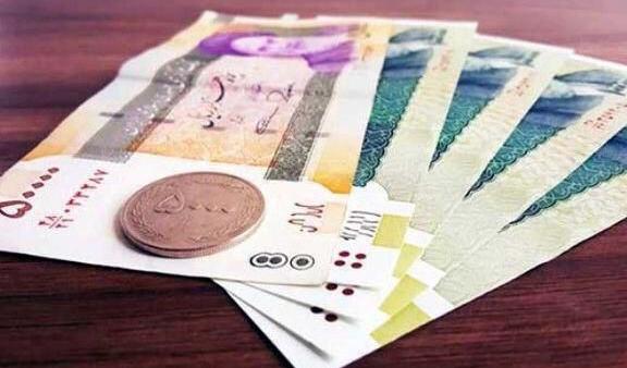 ثبت نام متقاضیان دریافت یارانه معیشتی تا ۲۴ دی