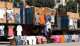 آیا در میزان قاچاق پوشاک آمارسازی میشود؟