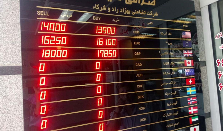 نرخ ارز در ۱۹ دی/ دلار و یورو ۱۸۰ تومان ارزان شد