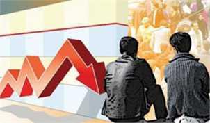 بیکاری ۱۸ استان همچنان دو رقمی / نرخ بیکاری ۵ استان تک رقمی شد