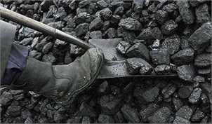 روند نزولی صادرات زغال سنگ به دلیل اختصاص عوارض ۲۵ درصدی
