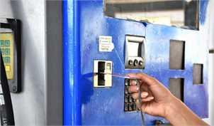 مردم نگران سهمیه بنزین خود نباشند