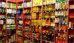 ورود وزارت اطلاعات به بازار کالاهای اساسی/ ارائه گزارش عملکرد استانداران به رئیسجمهور + سند